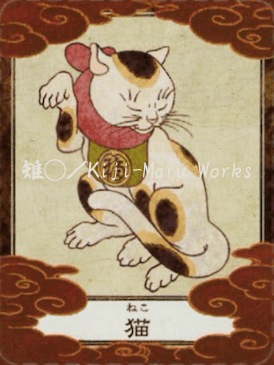 呪術カード