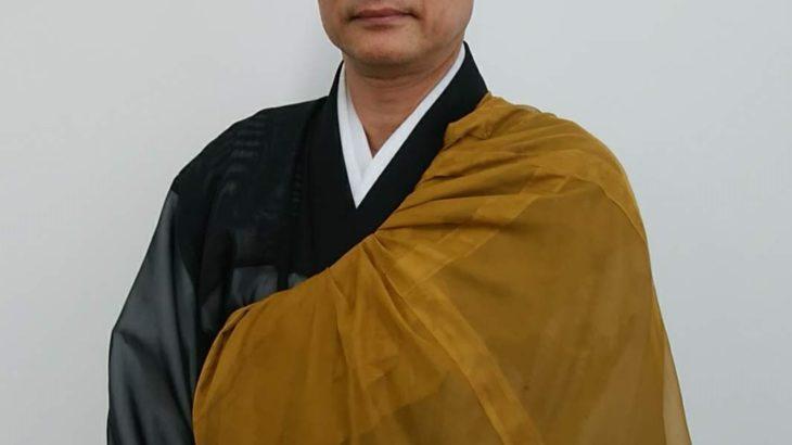 藤川竜光師★上願寺(現・金剛尊院住職)