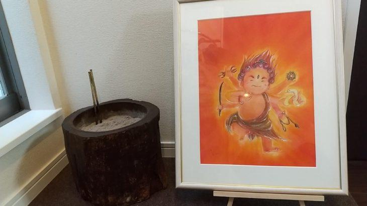 《雑記》栗樹の火鉢